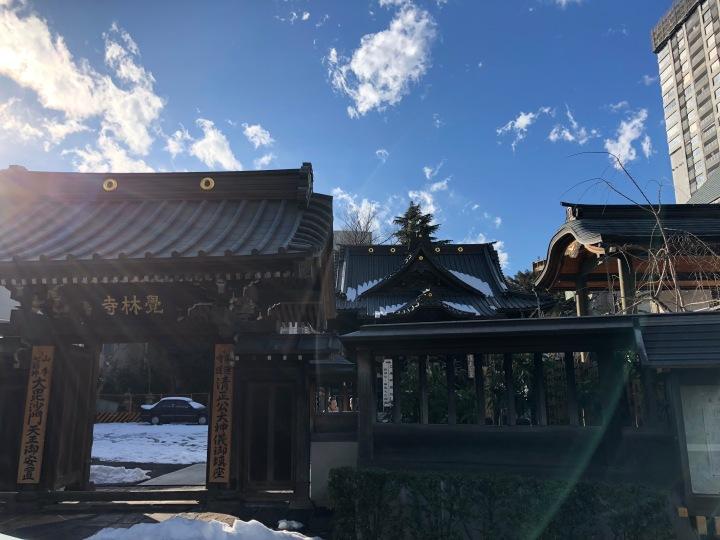 Il primo tempio del pellegrinaggio dei Seven Lucky Gods