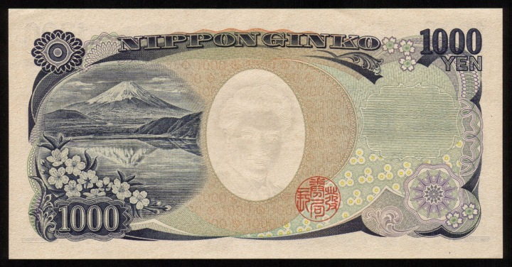 Japanese Banknotes 1000 Yen note