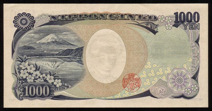 Japanese Banknotes 1000 Yen note