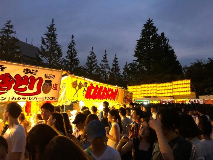 Mitama Matsuri - Street Food