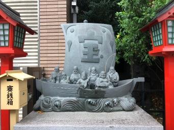 Seven Lucky Gods - Azabujuban