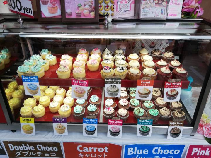 Cupcake stand - The Great British Weekend