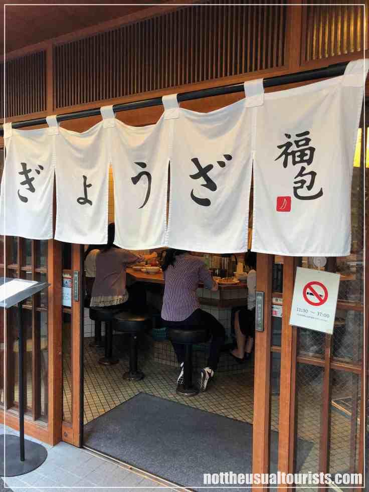 Gyoza restaurant 5