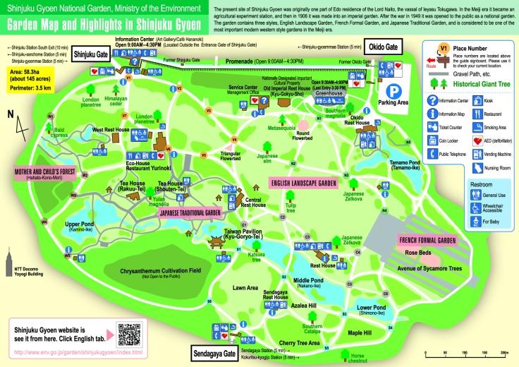 La mappa del giardino / The garden map