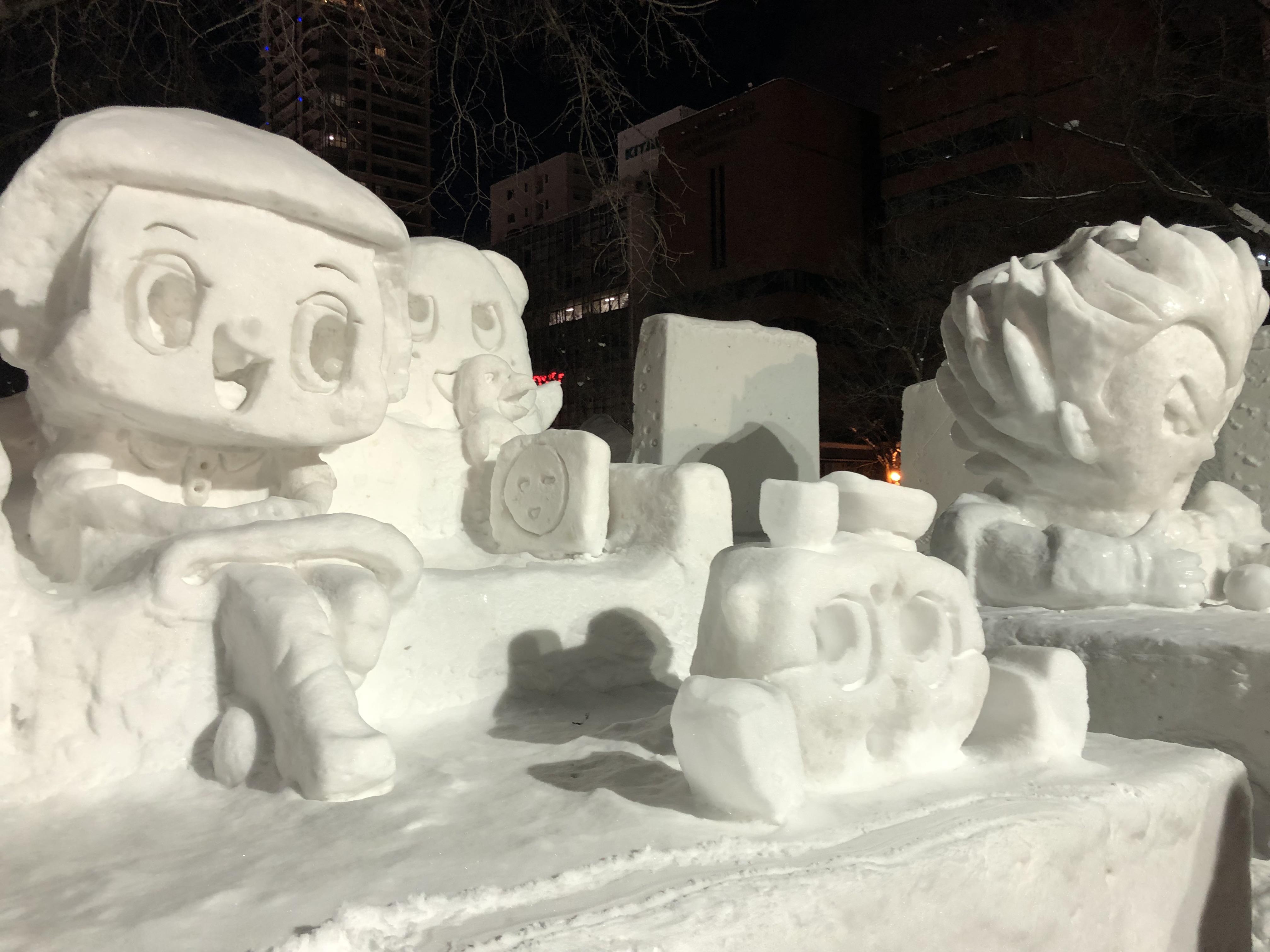 Citizens' Snow Sculptures