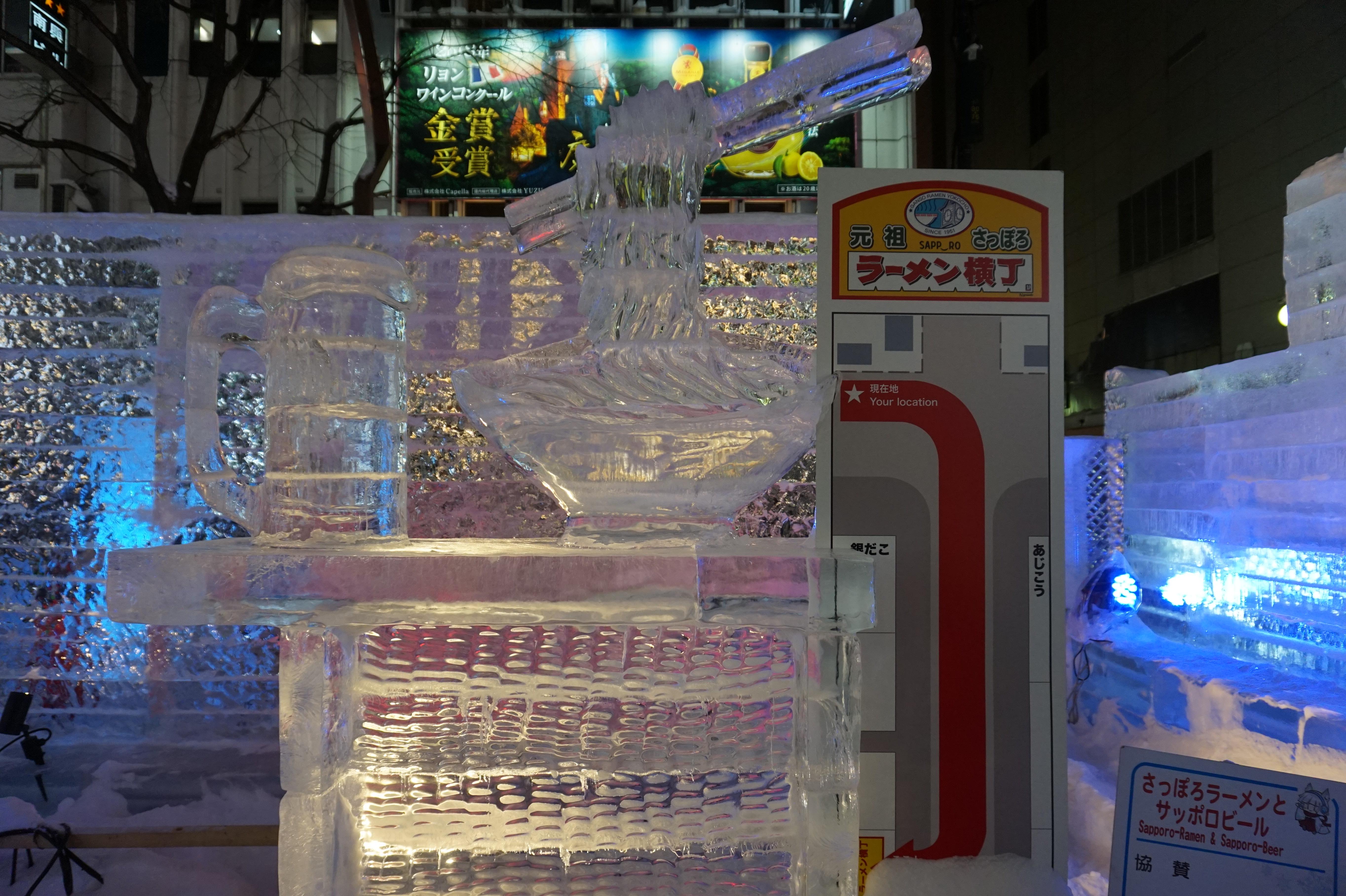 Ice ramen