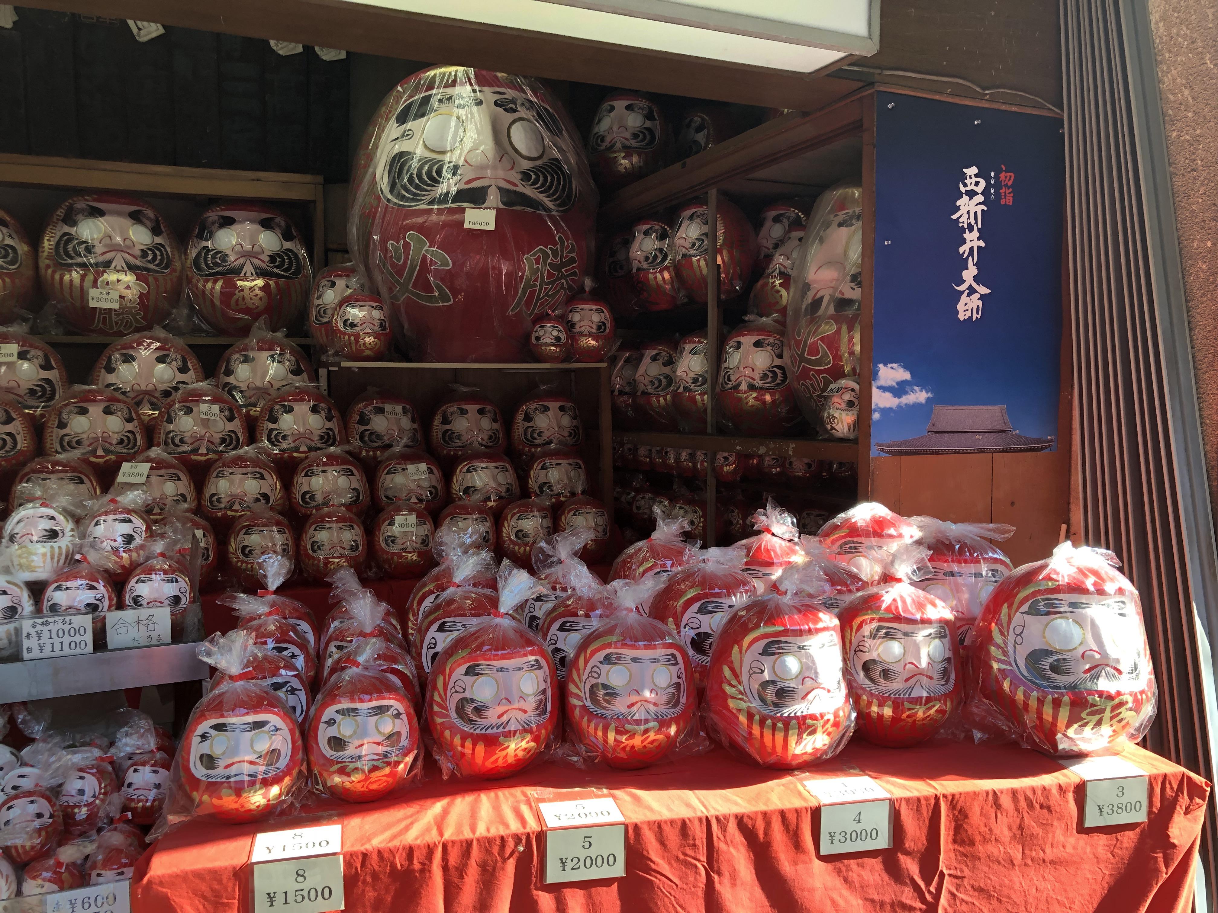 Daruma dolls at Nishiarai temple