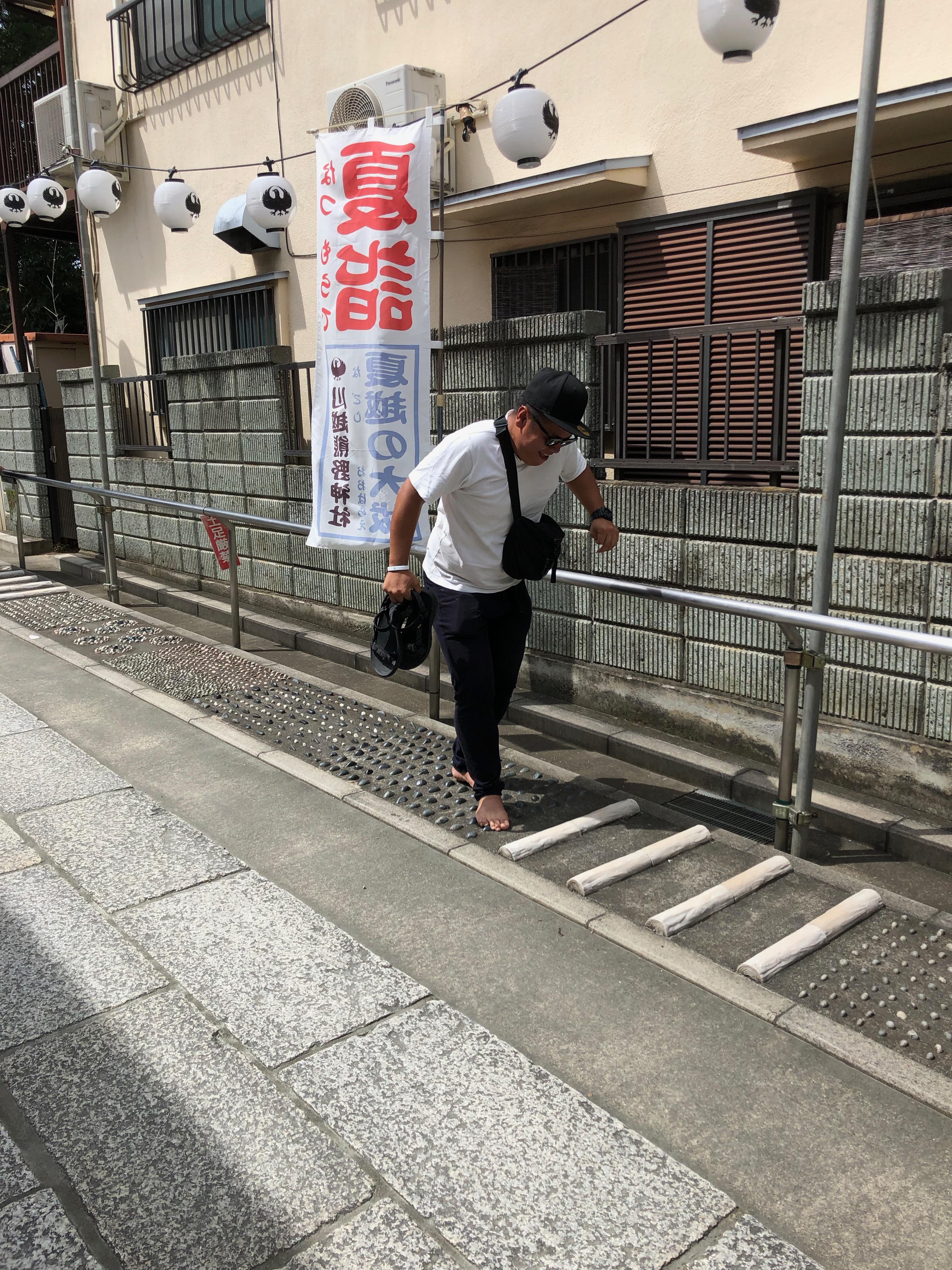 Il percorso salute / The stepping stone path at Kumano shrine
