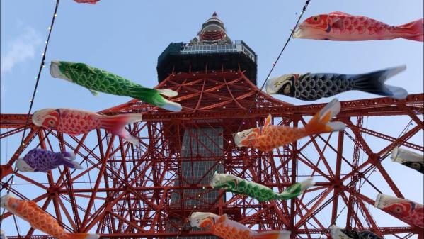 Golden week 2018, Tokyo Tower